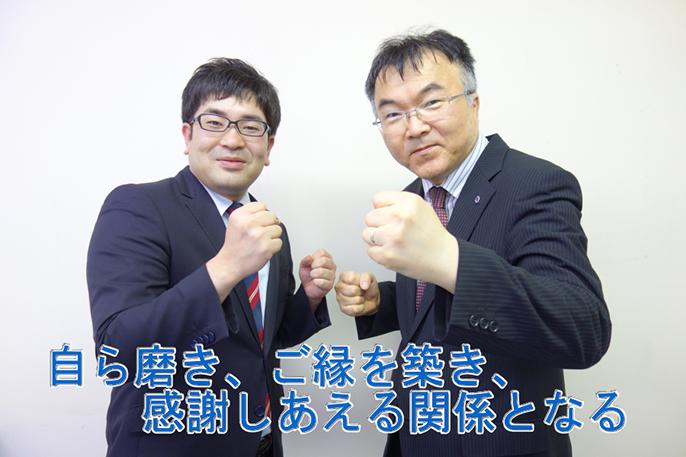 株式会社N総合会計コンサルティング